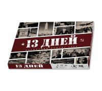 Настольная игра 13 Дней: Карибский Кризис (13 Days: The Cuban Missile Crisis)