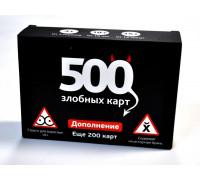 Настольная игра 500 Злобных карт. Дополнение (Еще 200 карт)