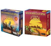 Настольная игра Колонизаторы (Settlers of Catan) + Колонизаторы. Любое дополнение