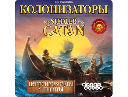Настольная игра Колонизаторы. Первопроходцы и пираты (Catan: Explorers & Pirates)