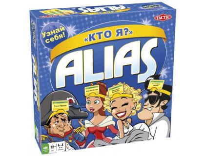 Настольная игра Алиас Кто Я? (Угадай кто, Alias)
