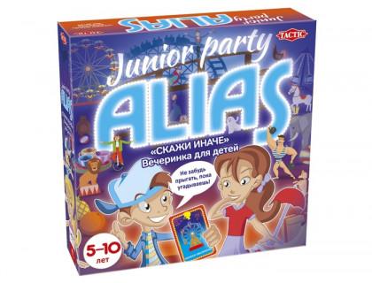 Настольная игра Алиас Вечеринка для детей (Alias)