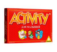 Настольная игра Активити для малышей (Activity Child, Activity for kids)