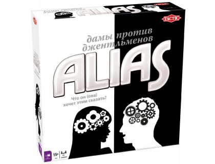 Настольная игра Алиас Дамы против Джентльменов (Alias, Скажи иначе)