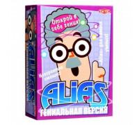 Настольная игра Алиас гениальная версия (Alias Genius)
