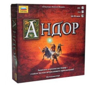 Настольная игра Андор (Andor, Legends of Andor, Die Legenden von Andor)