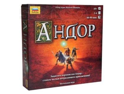 Настольная игра Андор (Andor, Legends of Andor, Die Legenden von Andor)