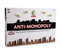 Настольная игра Антимонополия (Анти-Монополия, Anti-Monopoly)