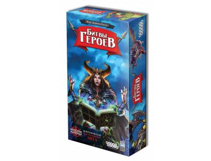 Настольная игра Битвы героев (Hero Realms)