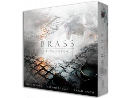 Настольная игра Brass. Бирмингем (Брасс) делюкс издание