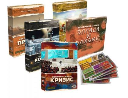 Настольная игра Покорение Марса дополнения: Венера + Пролог + Колонии + Кризис + Эллада и Элизий + двухслойные планшеты