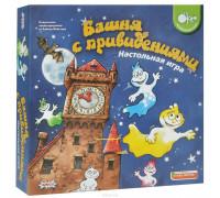 Настольная игра Башня с привидениями (Gespensterturm)
