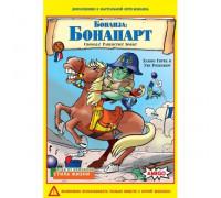 Настольная игра Бонанза: Бонапарт (Bohnanza: Bohnaparte)