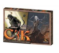 Настольная игра Cyclades: Creatures Crossover Cyclades/Kemet (C3K) (Киклады: Существа к Кикладам/Кемет)