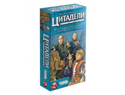 Настольная игра Цитадели (новое издание)