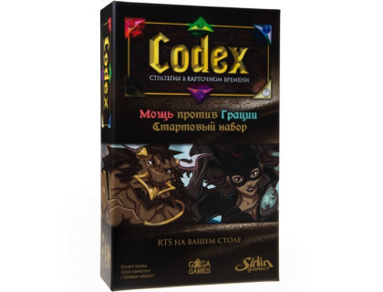 Настольная игра Codex: Стартовый набор (Кодекс)