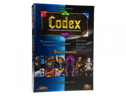 Настольная игра Codex. Синие против Черных (Кодекс. Доминион Тверди против Плети Черной Длани)