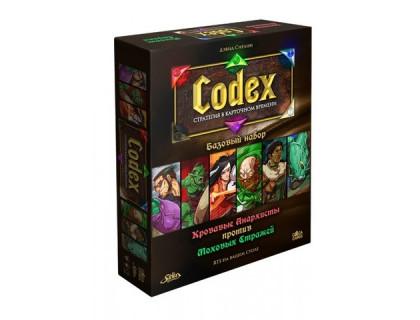 Настольная игра Codex: Базовый набор (Кодекс)