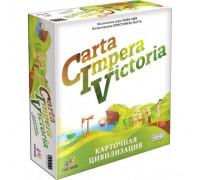 Настольная игра CIV: Carta Impera Victoria (Карточная Цивилизация)
