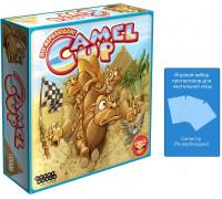 Настольная игра Camel Up (По верблюдам!) + Протекторы для настольной игры Camel Up (По верблюдам!)