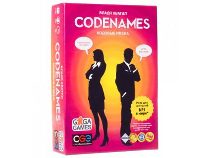 Настольная игра Codenames (Коднеймс, кодовые имена)