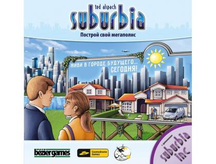 Настольная игра Suburbia+ (Suburbia + Suburbia Inc)