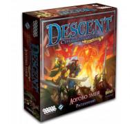 Настольная игра Descent: Логово Змея (Descent: Lair of the Wyrm)