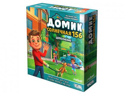 Настольная игра Домик: Солнечная 156