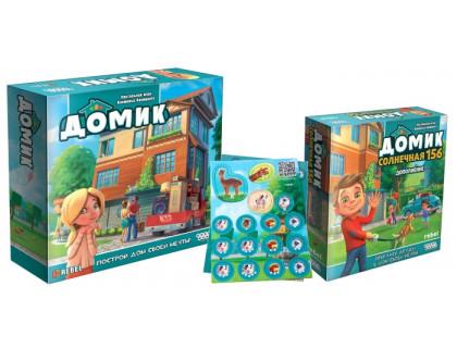 Настольная игра Домик + Домик: Солнечная 156 + Домик: Питомцы