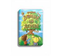 Настольная игра Домик на дереве (Best Treehouse Ever)