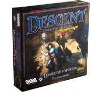 Настольная игра Descent. Поместье Воронов (Descent. Manor of Ravens)