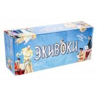 Настольная игра Экивоки 2-е издание