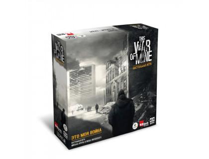 Настольная игра Это моя война (This War of Mine) российское издание