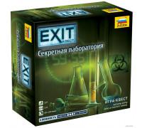 Настольная игра EXIT: Квест – Секретная лаборатория