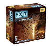 Настольная игра EXIT: Квест – Гробница фараона