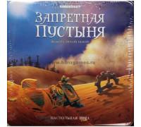 Настольная игра Запретная пустыня: Жажда выжить (Forbidden Desert: Thirst for Survival)