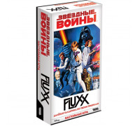 Настольная игра Fluxx Звёздные войны (Флакс)