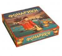 Настольная игра Фонарики: Праздник урожая (Lanterns: The Harvest Festival)