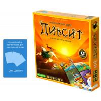 Настольная игра Диксит (Dixit) + Протекторы для Диксит
