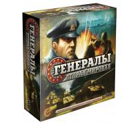 Настольная игра Генералы: Вторая мировая (Quartermaster General)