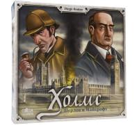 Настольная игра Холмс: Шерлок и Майкрофт (Holmes: Sherlock & Mycroft)