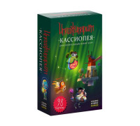 Настольная игра Имаджинариум Кассиопея