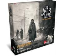 Настольная игра Это моя война. Истории осажденного города (This War of Mine)
