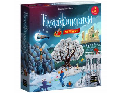 Настольная игра Имаджинариум New Year