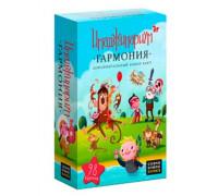 Настольная игра Имаджинариум Гармония
