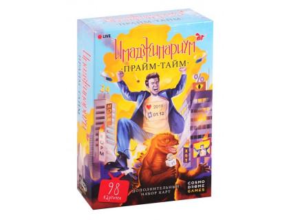 Настольная игра Имаджинариум Прайм-тайм