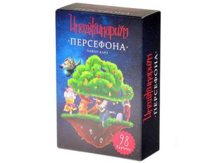 Настольная игра Имаджинариум Персефона