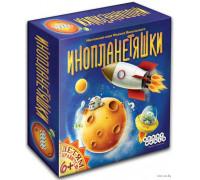 Настольная игра Инопланетяшки