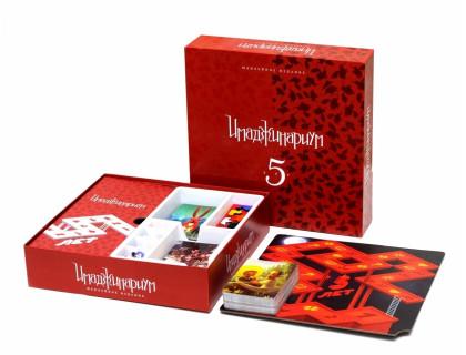 Настольная игра Имаджинариум 5 лет. Юбилейная версия