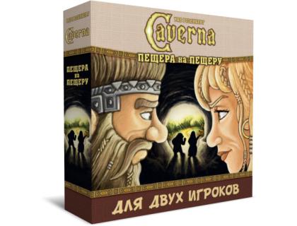 Настольная игра Каверна: Пещера на пещеру (Caverna duel)